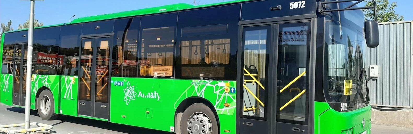 Новый маршрут запустили в Алматы 14 июля