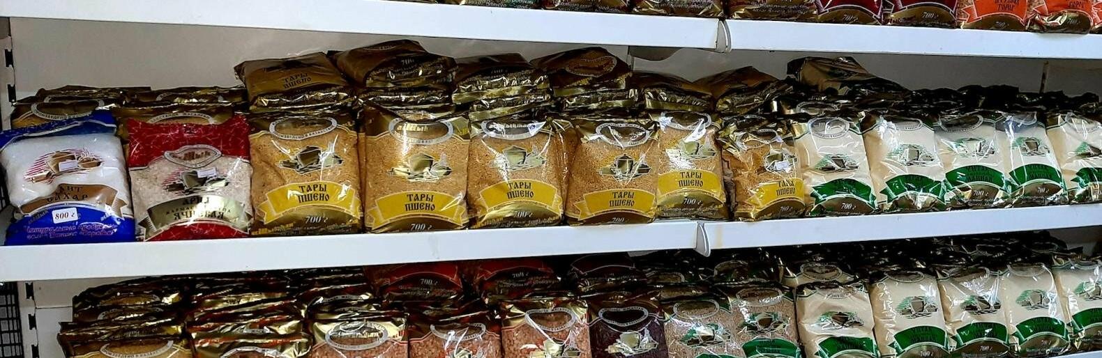 Как сдерживают цены на продукты в Алматы, рассказал аким